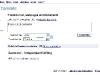 google_translate_pl-ru